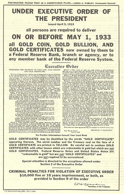 конфискация золота