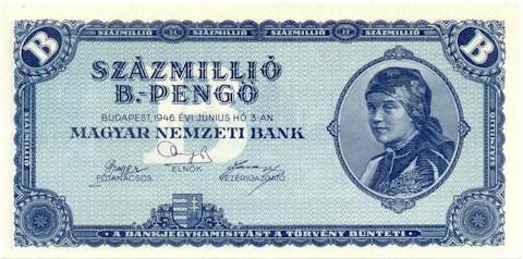 Гиперинфляция в Венгрии
