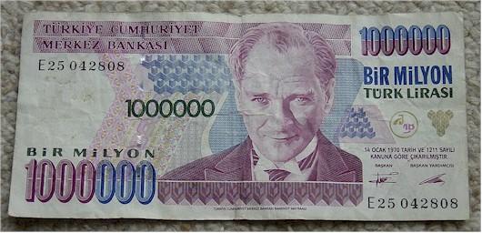 еврокредит зат догмат украина